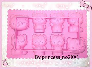 Hello Kitty Shaped Ice Cube Tray Molds