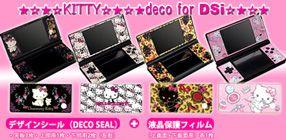 Deco Skin Nintendo DSi LCD Screen Protector Hologram B
