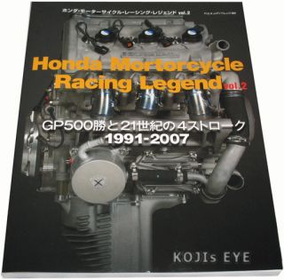 Honda Motorcycle Racing Legend Vol 2 GP 500 Wins 4 Stroke ENGINE1991
