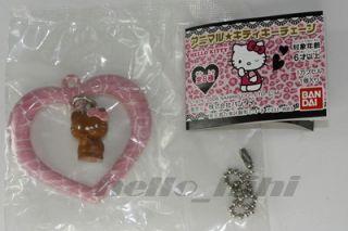 Bandai Sanrio Hello Kitty Figure Cute Chainkey Set A