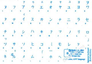 Japanese Katakana Keyboard Stickers Transparent Blue