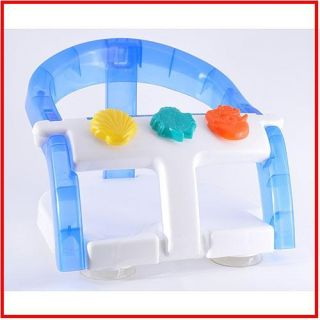 Dream Baby Bath Seat Home Safety Great Product BNIB ★