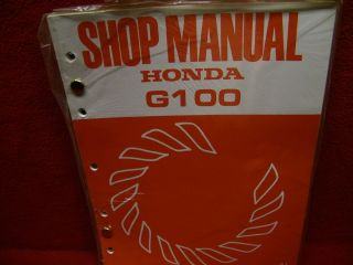 HONDA / SMALL ENGINE SHOP & SERVICE MANUAL + PARTS ,MODEL # G100