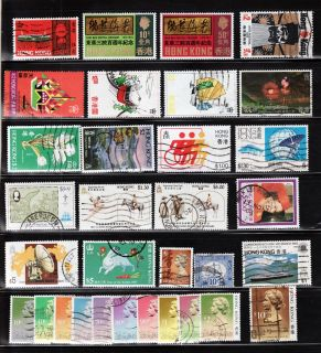 Hong Kong Postage Stamps U High Values QEII