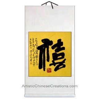 Traditional Chinese Art Chinese Wall Hanging / Chinese