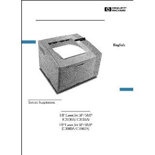 HP LaserJet Printer 5P/5MP/6P/6MP 117 Page Service Manual Supplement