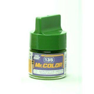 Gundam Mr. Color 135   Russian Green (1) (Flat / Tank