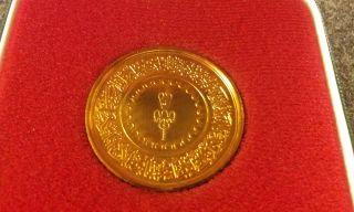 Highness The aga Khan Shah Karim Al Hussain Imam E Zaman Medal