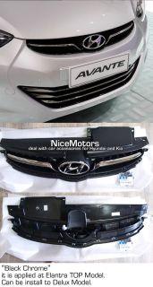 Hyundai 2011 2012 Elantra Black Chrome Radiator Grill Grille Parts