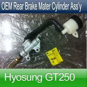 Genuine Parts Rear Brake Master Cylinder Ass'Y for HYOSUNG GT250
