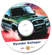 Hyundai Galloper Manuale Officina Workshop Manual