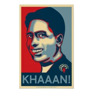 Salman Khan Hope MS Paint Poster