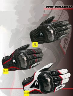 RS Taichi 588 Gloves Motorcycle motorbike Sports Racing Cycle Cycling