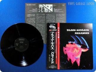 Wax Paranoid Japan Press Ozzy Osbourne Ian Gillan OBI LP X048
