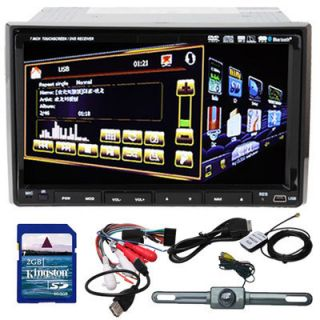 IR Double 2 DIN in Dash 7 Car Stereo Audio DVD Player GPS Navigation