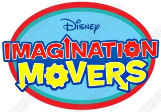 Imagination Movers Logo T Shirt Iron on Transfer