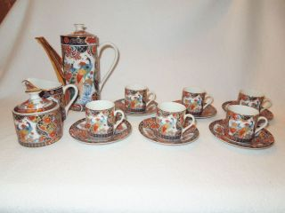 15 Piece Imari Japanese Porcelain Tea Coffee Set Peacock Design w Gold