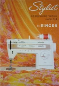 Singer 814 Stylist Sewing Machine Instruction Manual CD