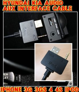 Hyundai Kia Audio iPhone iPod Cable USB Aux Interface Cable