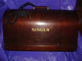 Singer 1929 Antique Walnut Bentwood Case Original Key Hardware Model