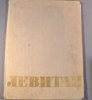 Book Album Art ISAAK LEVITAN Russian Artist Painting Old Vintage