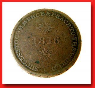 1816 Canada Sir Isaac Brock Commemorative Coin Token Issac Colonial 1