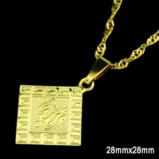24K Gold Plated Allah Islam Arabic Pendant Necklace Gift Jewelry Love