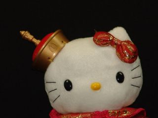 2001 Sanrio McDonalds Hello Kitty Queen China Plush Stuffed Animal
