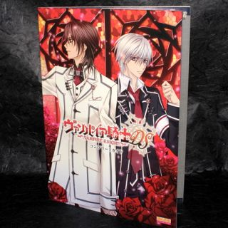 Vampire Knight DS Complete Japan Anime Manga Guide and Art Book New