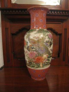 Vintage Semi Antique Japanese Shibata Porcelain Vase Satsuma Kutani