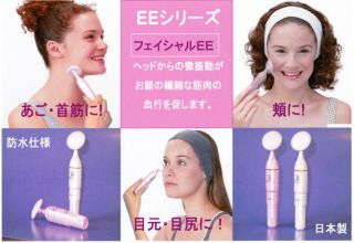 Facial Beauty Roller Japan Face Massager Facial EE