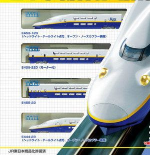 Kato N E 4 Series Max Japan Bullet Train Set 10 008 Starter Set