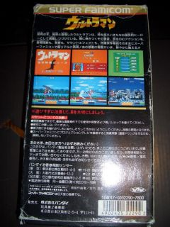 Nintendo Super Famicom Ultraman Japan Kamen Rider
