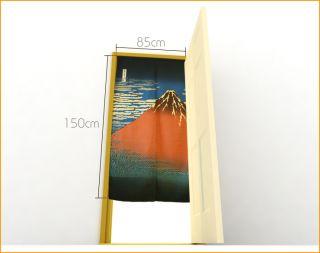 New Japanese Style Door Window Curtain Noren FSH
