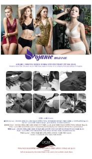 in Korea Handmade Rojanie Cousha Mold Bra & Panties Set Free shipping