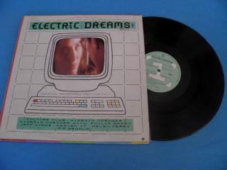 Dreams Soundtrack RARE Israel Israeli LP Jeff Lynne ELO Listen