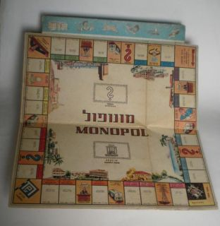 Israel Monopoly Children Game Complete Box Board Jewish Judaica