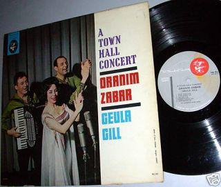 Oranim Zabar Geula Gill A Town Hall Concert Jewish LP