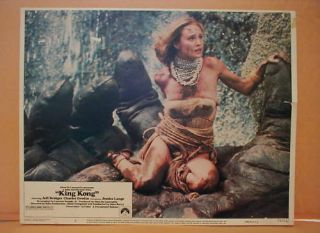 King Kong Jessica Lange Bare Chest Big Monkey Paw Lobby