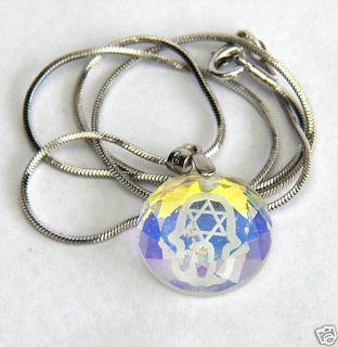 Jewish Chai Magen David Crystal Charm Pendant