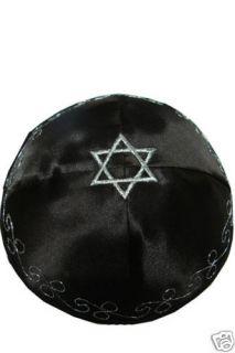 Kippah Jewish Cap Star of David Brownish Black Israel