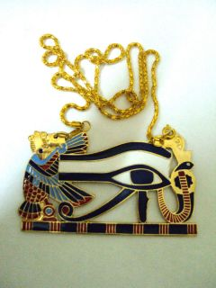 Egyptian Jewelry Ancient Necklace Horus Eye Solid Brass