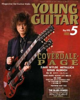 Young Guitar May 93 Jimmy Page Zakk Wylde Doug Aldrich Frank Marino