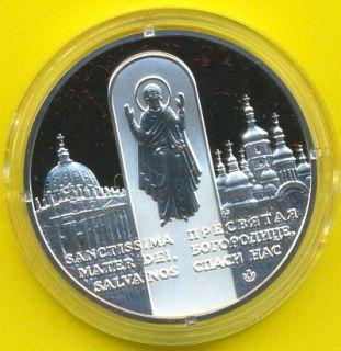 UKRAINIAN SILVER MEDAL 2001 POPE JOHN PAUL II IN UKRAINE