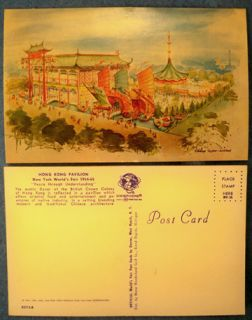 Ringling CIRCUS postcard Worlds Fair 1964 65 New York