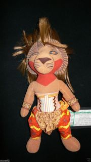 King Pantages Theatre Stuffed Plush Animal Costume Julie Taymor