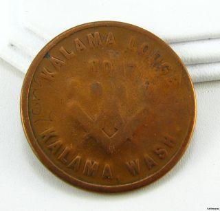 Masonic Square Compass Kalama Pressed Copper Coin