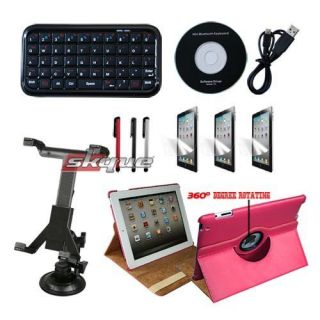 Bluetooth Keyboard Leather Case Accessories Bundle for Apple Ipad 2