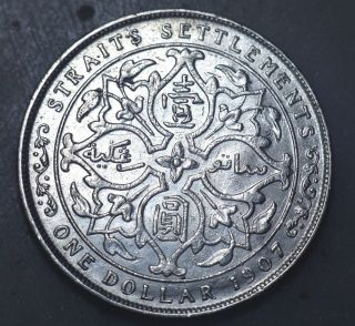 Straits Settlements 1 Dollar 0 900 Silver Coin King Edward VII