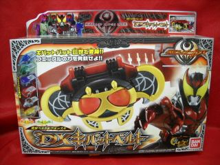 Bandai Masked Kamen Rider Kiva Fuestle DX Kivat Belt